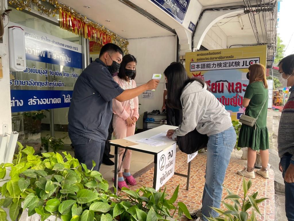 新型コロナ感染症対策のため、体温検査を実施してから試験会場へ入場します。